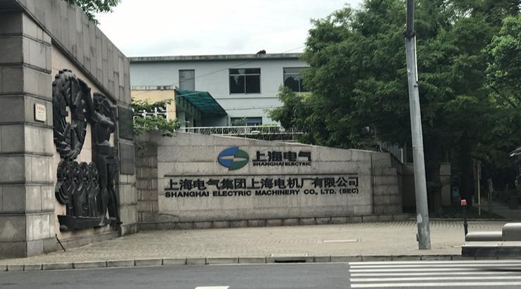 子公司应收账款普遍逾期 上海电气对外披露重大风险提示