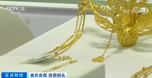 黄金价格涨跌互现局面频现,多家银行调整贵金属新开户措施